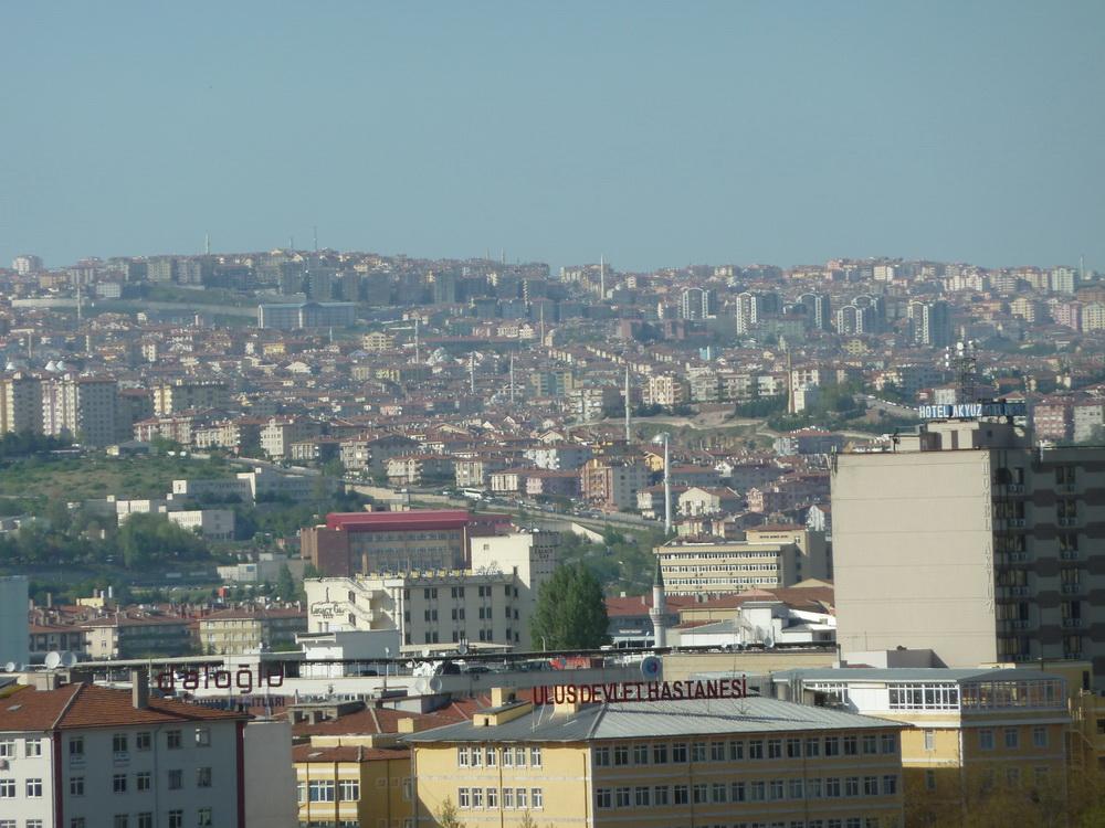 застройка Анкары - Пользовательские фото фото